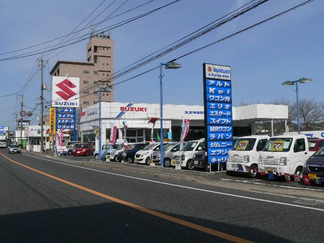 スズキ自販昭和町