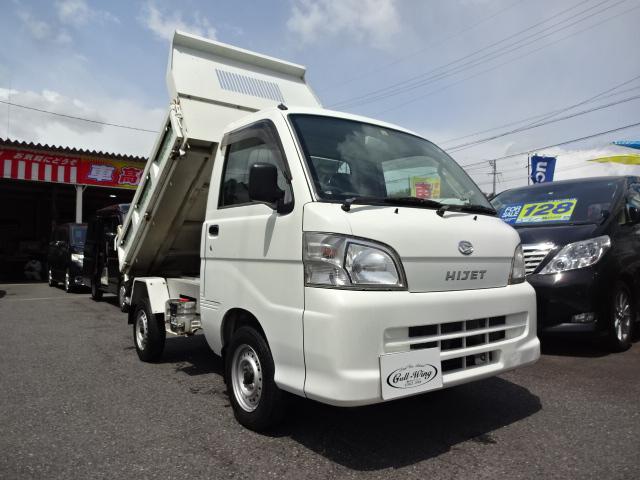 ◎ハシゼットT 4WD オートマ 多目的ダンプ電動!